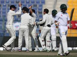 Pakistan vs New Zealand Test match Live Score and Live Streaming online for FREE